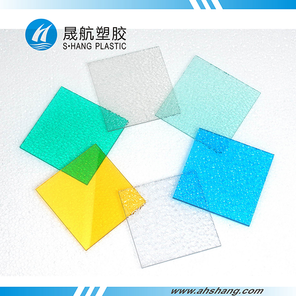 Warmly celebrate Anhui Shenghang Plastic Co., Ltd. website officially launched!